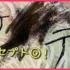【謎解き感想】アケ_テ