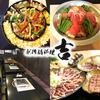 【オススメ5店】泉大津・岸和田・泉佐野・りんくう(大阪)にある鍋料理が人気のお店
