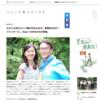牧 大介さん(エーゼロ株式会社代表取締役社長)にTeam♡KATSUYA(僕たち夫婦)のことを書いて頂きました!(大感激♡)