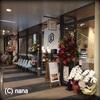 リバーウォーク北九州 新店 『支那そば 月や』 醤油ラーメン専門店