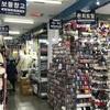 2017韓国 東大門市場1泊 弾丸ツアー《東大門総合市場》