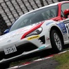 今週末はスポーツランドSUGOにお邪魔いたします。86/BRZ Race開催!