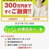シャルルは東京都新宿区新宿3-38-2の闇金です。