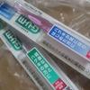 ついに年寄り用?の歯ブラシを購入