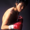 鬼塚勝也VS松村謙一。鬼塚初防衛!稲妻のような左。