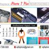 iPodをリセットする:すべてのiPod nanoモデルをリセットする方法