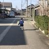 入学式と裏山散歩