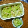 【レシピ】レンジで簡単常備菜♪キャベツの梅しそ和え