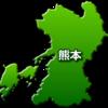 熊本県のデータ~農業すごい!~