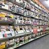 お店での価格交渉を確実に、上品に実行する方法とは?