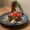 新宿三丁目「MOVE CAFE」の苺のタルト