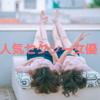 アイドルより可愛い!? 個人的かわいいセクシー女優5選。