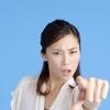 資生堂のCM中止に感じた不寛容社会を形成する女性たちの暴走