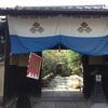 とうらぶ好きが行く!新撰組ゆかりの地と桜を楽しむ京都旅