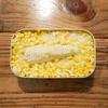 【メスティン炊飯】ほったらかすだけなのに美味しく炊ける「とうもろこしご飯」の作り方