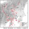 #737 海溝型地震と東京に近い活断層の長期評価について 2021年1月1日時点