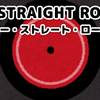 NO STRAIGHT ROADS ゲームプレイ #2 SAYU