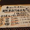 これは美味しい!!マグロ丼\(^o^)/【きぃぼう】