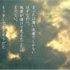 「NHKスペシャル 又吉直樹 第二作への苦闘」を観て。もう読んでしまった感じ。