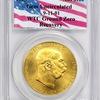 9.11テロから救出されたコイン オーストリア1915年100コロナ