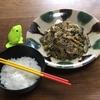 ゴーヤと豚肉の佃煮