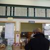 盛岡のパン屋「福田パン」