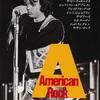 レコード・コレクターズ 増刊 アメリカン・ロック Vol.1