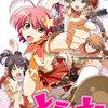 名作『キラ☆キラ』、ダウンロード販売開始!