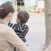 子育て現役看護師の妻が語る「子育てと仕事の両立」のヒント