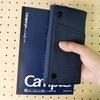コクヨ「ウィズプラス」手帳やノートに挟んで持ち運び、デスクで広げればペントレーにもなる機能的なペンケース