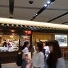 回転すし。京都駅「寿司のむさし」