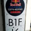 #スマブラSP_オフ会 #クロブラ対戦会6 開催します 2/16(土)RedBull Gaming Sphere Tokyo(中野)