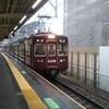 今日の阪急、何系?①124…20200310