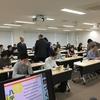 QFT/ハテナソン トレーニング・プログラム IN 京都(京都産業大むすびわざ館)開催!
