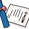 「mottyのおすすめ漫画紹介!」まとめ記事(2021.9)③