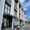 「三井住友銀行 甲子園口支店」が今年3/22に移転