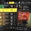 【ディビジョン2】ぼっちのTU6DZ戦記 vol1 DZの見果てぬ夢 〜モンキーの、俺はディビジョンエージェントその14〜