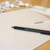 「下書なしで絵を描く方法」を学んで感想