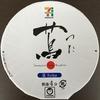 【今週のカップ麺196】 SEVEN & i PREMIUM   Japanese Soba Noodles 蔦  塩Soba (東洋水産)
