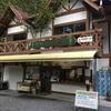 東京奥多摩「氷川キャンプ場」紹介。ソロキャンプにおすすめ。
