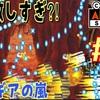 【カプコンアーケードスタジアムプレイ日記#7】プロギアの嵐に挑戦!本当に嵐の様な怒涛の攻撃でした(^^;