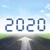 2020年 新年の抱負と目標。