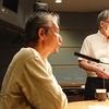 CBCラジオ「健康のつボ~ひざ関節痛について~」 第1回(令和2年9月2日放送内容)