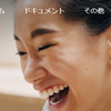 FACEBOOK for Development アカウント作成手順