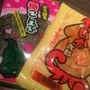 懐かしい駄菓子で幸せのお裾分け(^^)♪