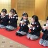 さきとり幼稚園 卒園茶会が行われました。