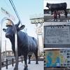 九州マイカー縦断「道の駅すえよし」