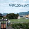 【半径100mの写真展】5月の北川尻 - FUJIFILM X-E2 x 7artisans 35mm F1.2 -