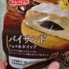 フジパン パイサンド チョコ&ホイップ 食べてみました