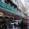 2日目:北京街歩き (3) 牛街、抗日戦争紀念館、盧溝橋